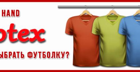 Выбрать футболки(t-shirts) секонд хенд - статья - блог о секонд хенде фото