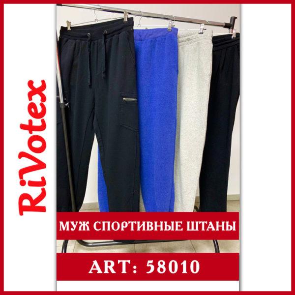 мужские спортивные штаны сорт 1 – pants секонд хенд оптом