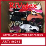 Обувь из Англии в коробках – секонд хенд оптом – женские мужские крассовки
