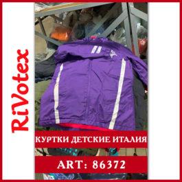 Куртки детские зима Italy секонд хенд Ривотекс оптом - jackets зимние куртки