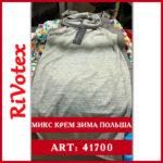 Зимние миксы одежда европейская секонд хенд