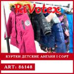 Куртки детские зимние – jackets секонд хенд England I сорт