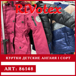 Куртки зима детские kids демисезонные секонд хенд деми+зима Англия I сорт