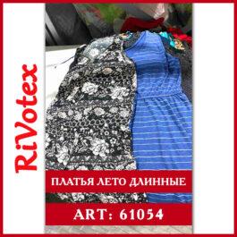 Платья летние длинные секонд хенд - dresses - летнее платье