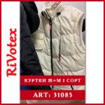 Куртки зима секонд оптом – женские