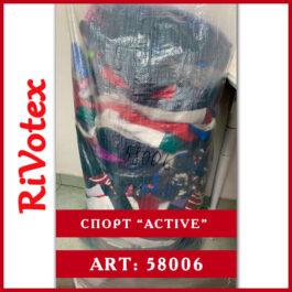 """Спорт секонд хенд """"active"""" синтетика 1, 2 сорт - спортивная одежда"""