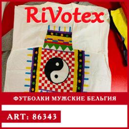 Футболки мужские T-shirts секонд хенд - Ривотекс Украина