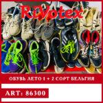 летняя обувь секонд Belgium хенд оптом