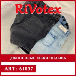 секонд хенд оптом - польские джинсовые юбки