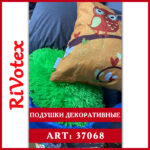 Подушки декоративные секонд хенд Польша