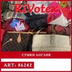 тканевые сумки кожаные женские кошельки секонд хкенд оптом