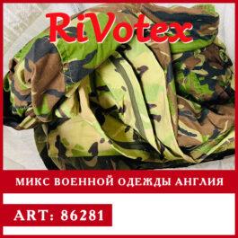 Военная форма камуфляж военные штаны секонд хенд оптом